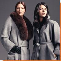 Зима – 2014. Какие костюмы в моде?