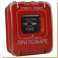 виды пожарных извещателей, виды пожарных датчиков
