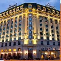 Отели Киева, какой лучше выбрать?